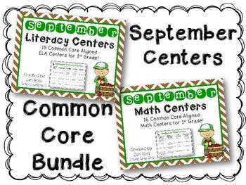September Literacy & Math Centers Menu BUNDLE {CCS Aligned} Grade 1