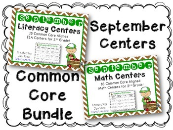 September Literacy & Math Centers Menu BUNDLE {CCS Aligned} Grade 2