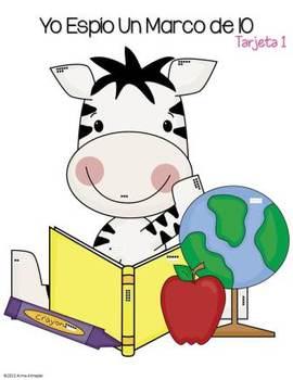 September Literacy and Math Mega Unit- Spanish