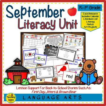 September Literacy Unit:  Pete the Cat  & Brown Bear, Brown Bear