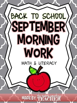 September MEGA Pack! Back to School Morning Work {Literacy & Math}