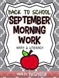 September MEGA Pack! Back to School Morning Work {Literacy
