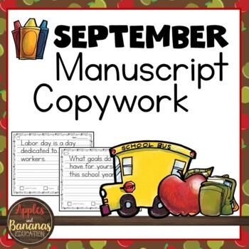 September Manuscript Copywork Handwriting Practice