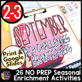 September Math Challenges & Brainteasers-Back to School FF