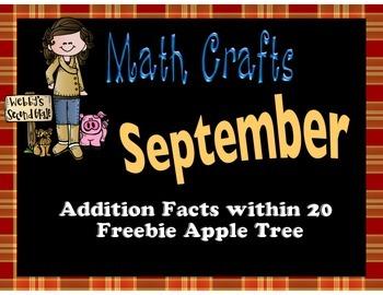 September Math Facts Freebie Apple Tree