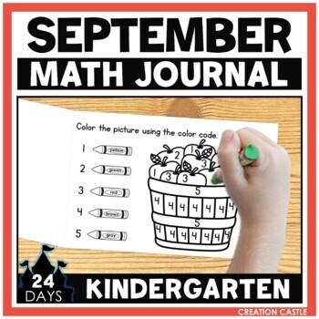September Math Journal - Kindergarten