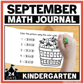 September Math Journal - Kindergarten