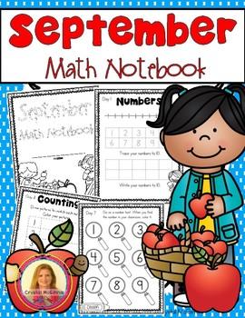 September Math Journal Notebook (Supplemental Math For The Entire Month)