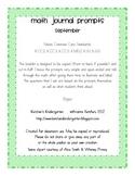 September Math Journals