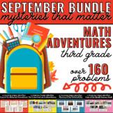 September Math Learning League Adventures- 3rd Grade *GROWING BUNDLE*