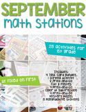September Math Stations for First Grade