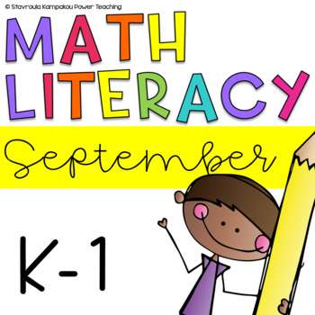 September Literacy and Math {Month-To-Month Centers}