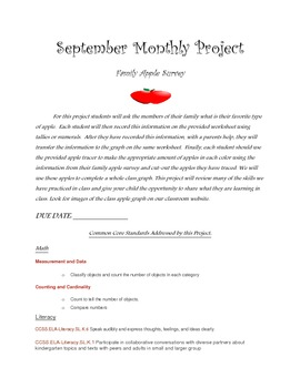 September Monthly Project Kindergarten