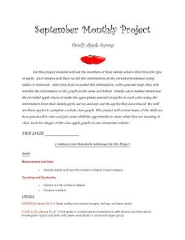 September Monthly Project Kindergarten