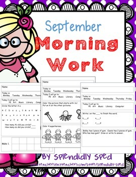 September Morning Work