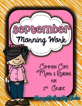 September Morning Work --2nd Grade