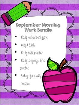 September Morning Work Bundle