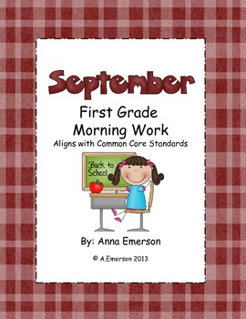 September Morning Work First Grade