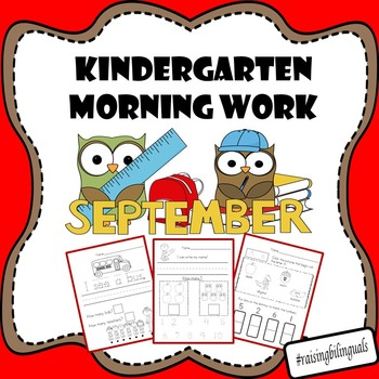 September Morning Work (Kindergarten)