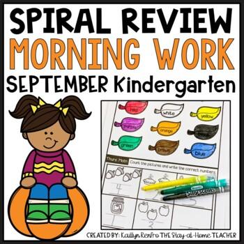 September Morning Work Kindergarten