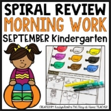 September Morning Work Kindergarten