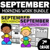 September Morning Work | Second Grade