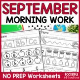 September Morning Work for Kindergarten - Distance Learning