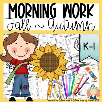 September Morning Work for Kindergarten and First Grade