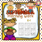 September Morning Work for Kindergarten and First Grade