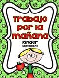 September Morning Work for Kindergarten in Spanish Trabajo por la mañana