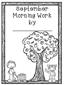 Third Grade Morning Work for September- Common Core Aligned