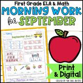 September Morning Work First Grade