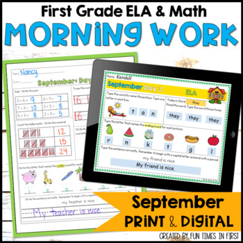 September Morning Work or Homework