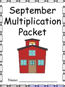 September Multiplication Packet {Just Print & Go!}