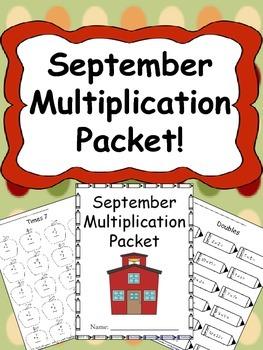 September Multiplication Packet {Just Print & Go!}