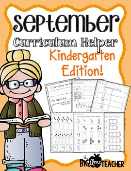 September NO PREP Curriculum Helper ~ Kindergarten