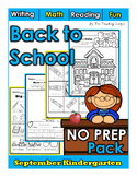 September - Back to School NO PREP Kindergarten Super Pack!