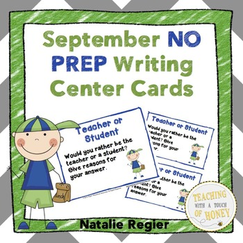 September Writing Activities | Writing Prompts | Writing Center Cards