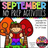 September No Prep Activities (2nd Grade)
