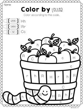 September No Prep Kindergarten