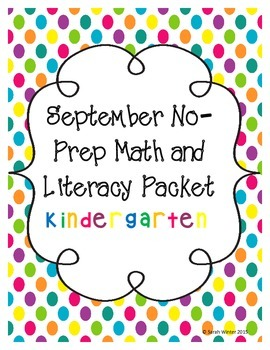 September No-Prep Math and Literacy Packet - Kindergarten