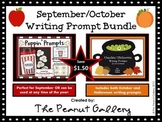 September & October Writing Prompt Bundle (Two Packs in One!)