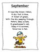 September Poetry Kindergarten & First Grade