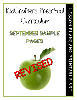 September Preschool Curriculum Sample