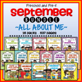 All About Me September Themes Curriculum BUNDLE Back to School Preschool PreK