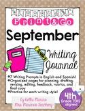 September Print and Go Writing Journal (English and Spanish)
