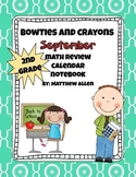 September Quick Math Review Calendar