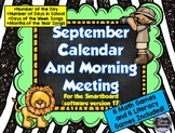 September SMARTboard Calendar and Games! (Software 17.0 and newer)