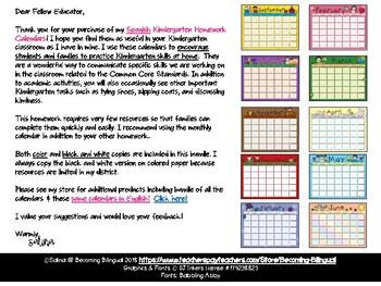 September *SPANISH* Kindergarten Homework Calendar *Common Core Aligned*