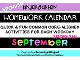 September *SPANISH* Kindergarten Homework Calendar *Common